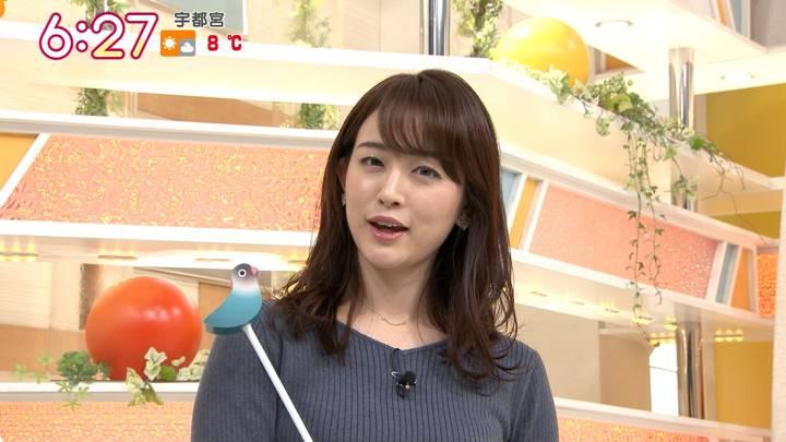 2020年12月15日新井恵理那の画像04枚目