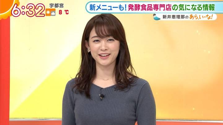 2020年12月15日新井恵理那の画像09枚目