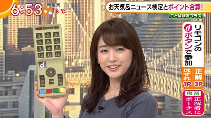 2020年12月15日新井恵理那の画像13枚目