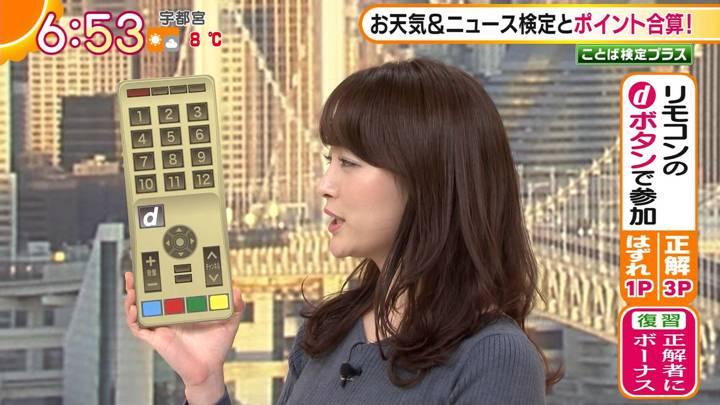 2020年12月15日新井恵理那の画像14枚目