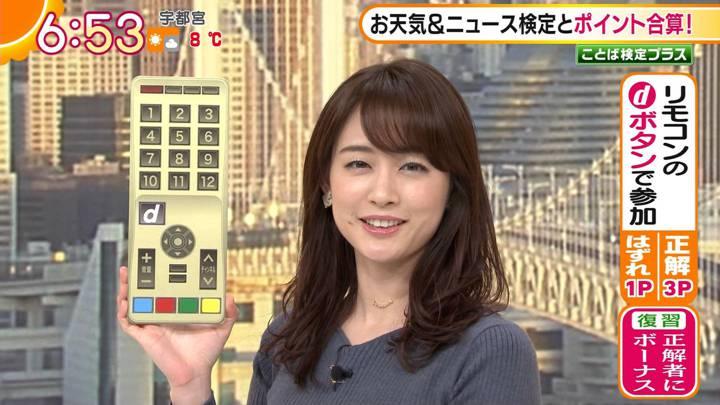 2020年12月15日新井恵理那の画像15枚目