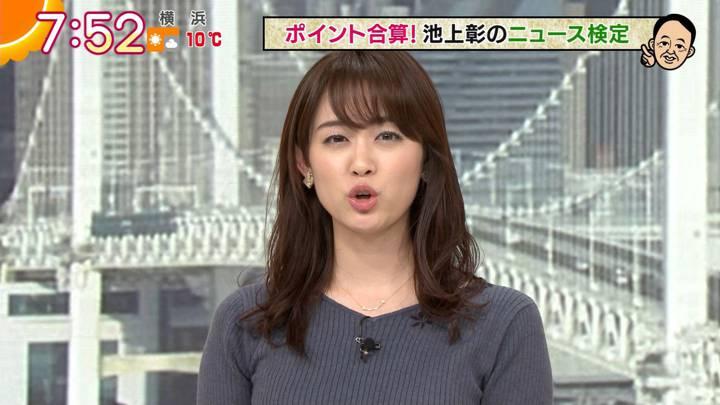 2020年12月15日新井恵理那の画像28枚目