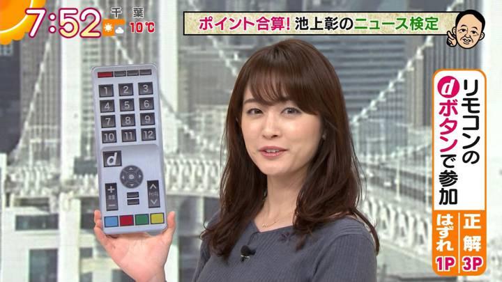 2020年12月15日新井恵理那の画像29枚目