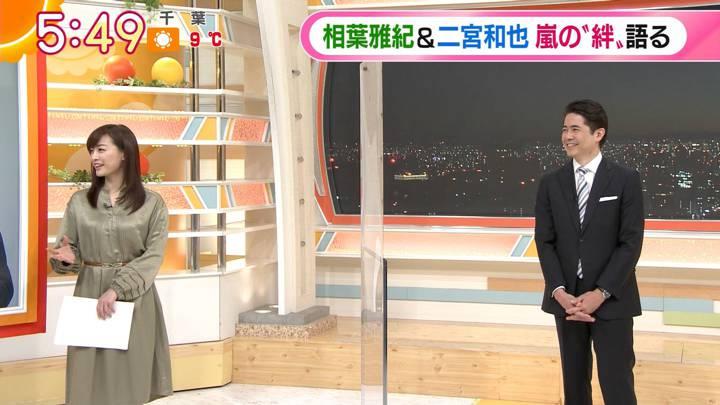 2020年12月16日新井恵理那の画像04枚目