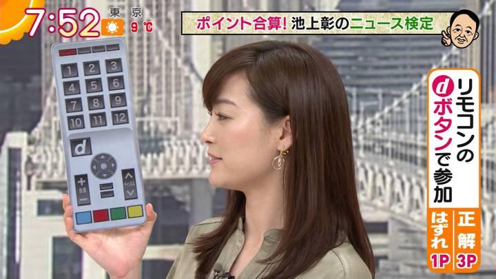 2020年12月16日新井恵理那の画像30枚目