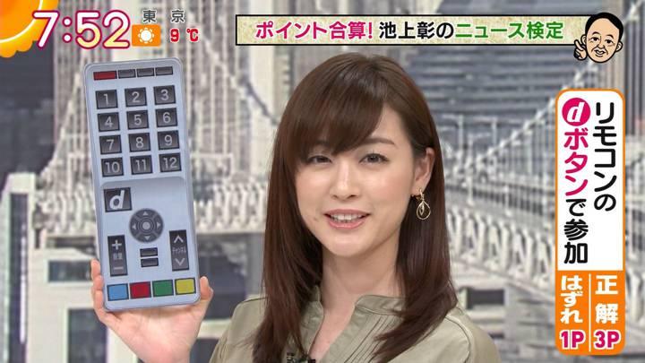 2020年12月16日新井恵理那の画像31枚目