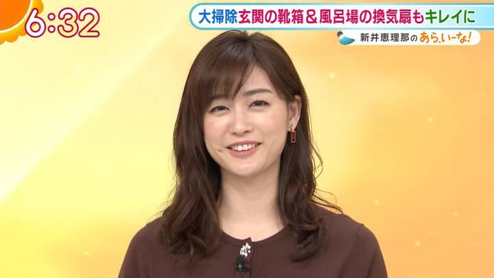 2020年12月17日新井恵理那の画像10枚目