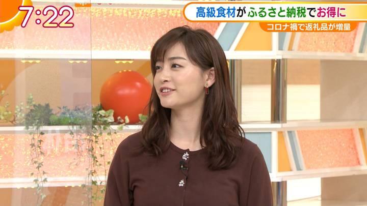 2020年12月17日新井恵理那の画像20枚目