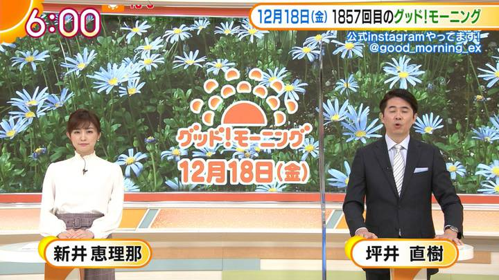 2020年12月18日新井恵理那の画像04枚目