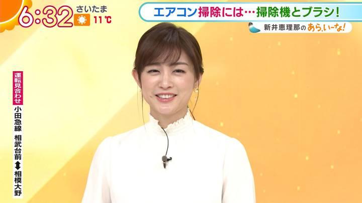 2020年12月18日新井恵理那の画像10枚目