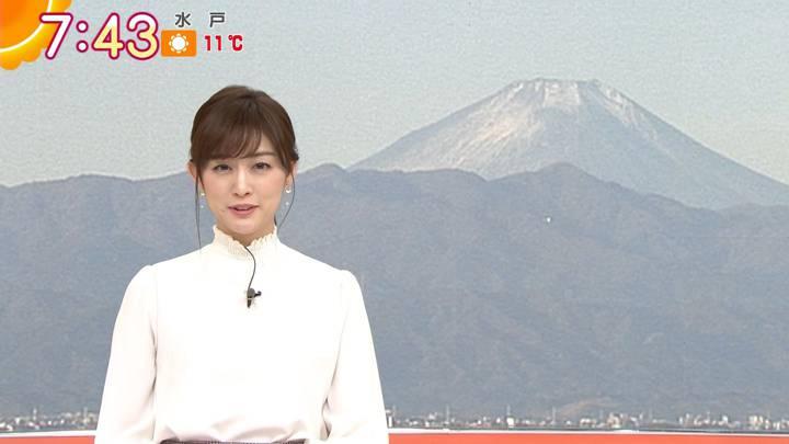 2020年12月18日新井恵理那の画像22枚目