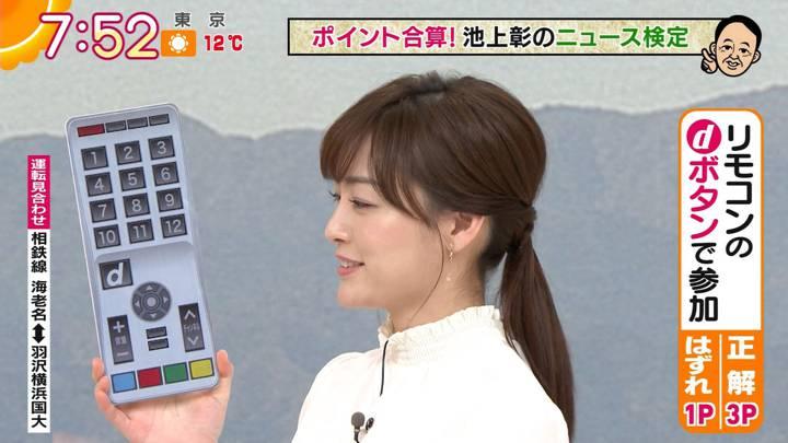 2020年12月18日新井恵理那の画像25枚目