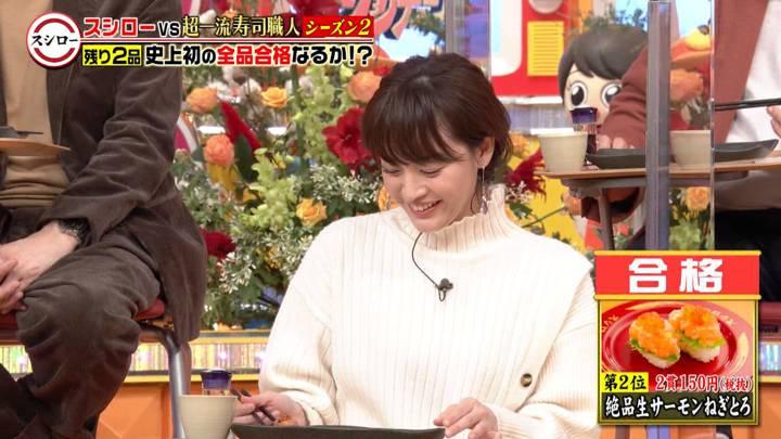 2020年12月19日新井恵理那の画像03枚目