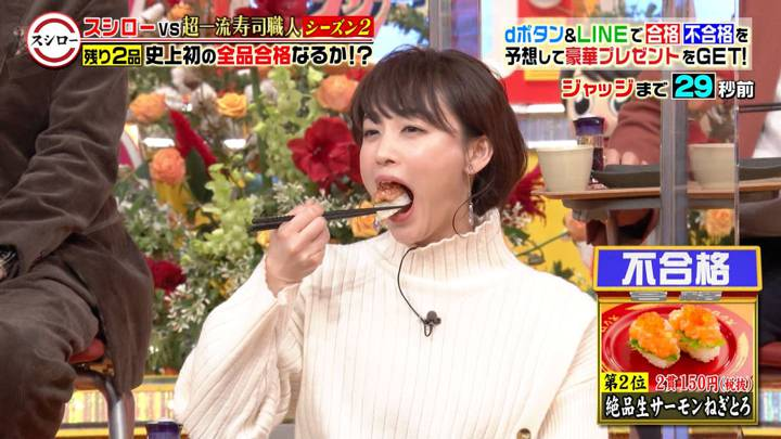 2020年12月19日新井恵理那の画像04枚目