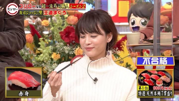 2020年12月19日新井恵理那の画像07枚目