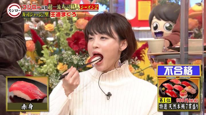 2020年12月19日新井恵理那の画像08枚目