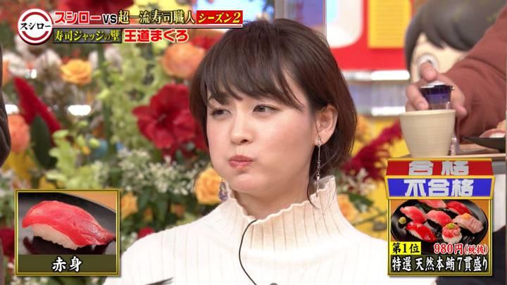 2020年12月19日新井恵理那の画像09枚目