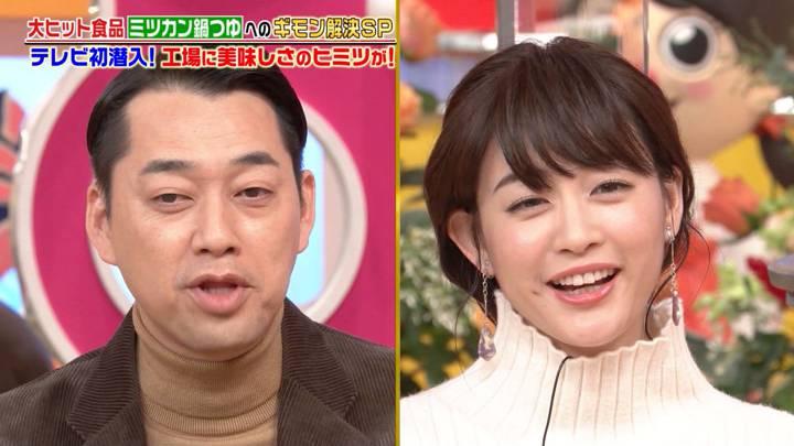 2020年12月19日新井恵理那の画像11枚目