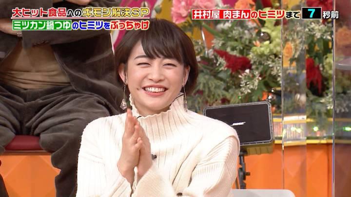 2020年12月19日新井恵理那の画像13枚目