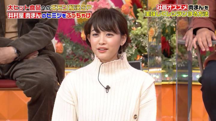 2020年12月19日新井恵理那の画像16枚目
