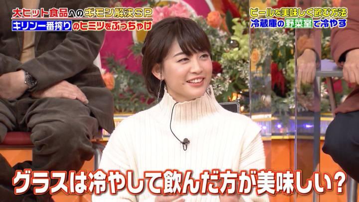 2020年12月19日新井恵理那の画像18枚目