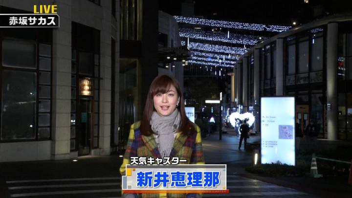 2020年12月19日新井恵理那の画像22枚目