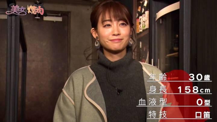 2020年12月19日新井恵理那の画像34枚目