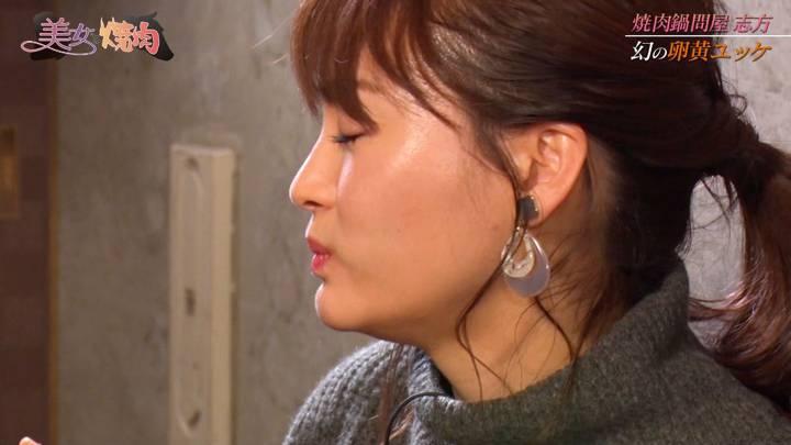2020年12月19日新井恵理那の画像39枚目
