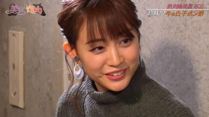 2020年12月19日新井恵理那の画像42枚目