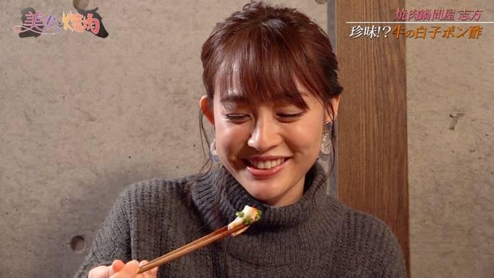 2020年12月19日新井恵理那の画像43枚目