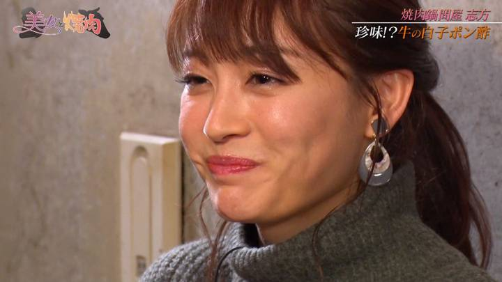 2020年12月19日新井恵理那の画像47枚目
