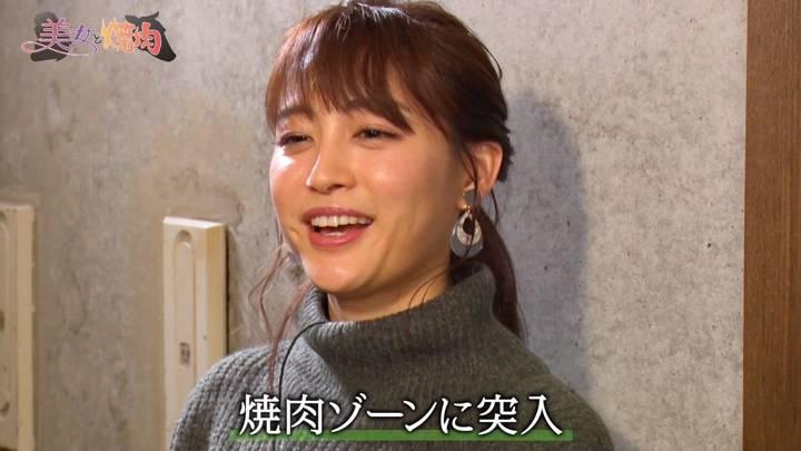 2020年12月19日新井恵理那の画像49枚目