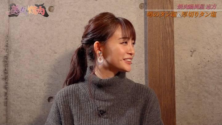 2020年12月19日新井恵理那の画像51枚目
