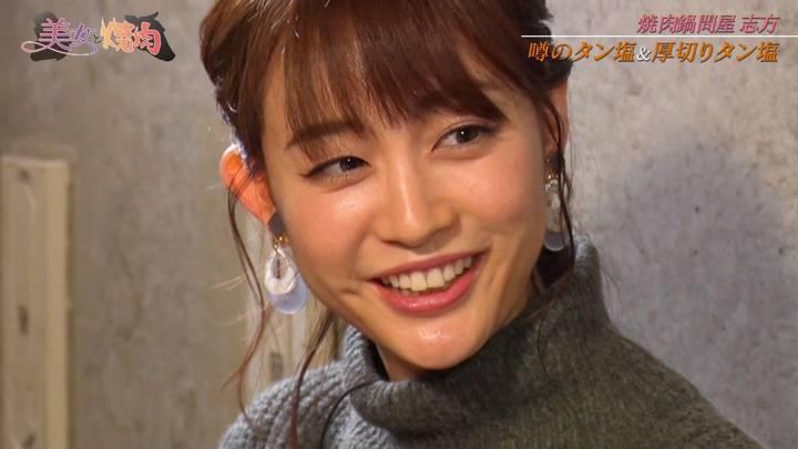 2020年12月19日新井恵理那の画像52枚目