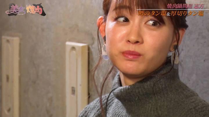 2020年12月19日新井恵理那の画像55枚目