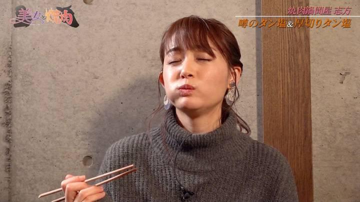 2020年12月19日新井恵理那の画像57枚目