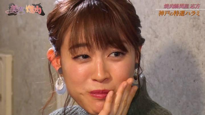 2020年12月19日新井恵理那の画像58枚目