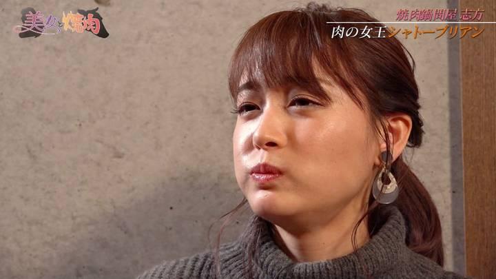 2020年12月19日新井恵理那の画像66枚目
