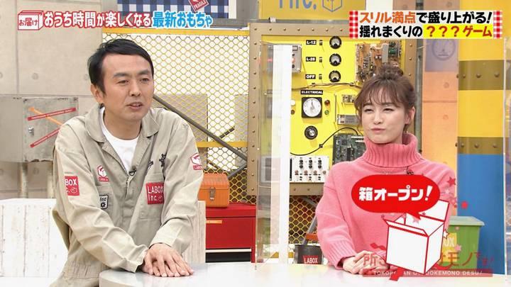 2020年12月20日新井恵理那の画像01枚目