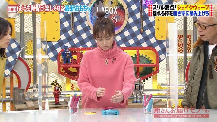 2020年12月20日新井恵理那の画像03枚目