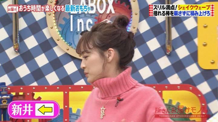 2020年12月20日新井恵理那の画像10枚目