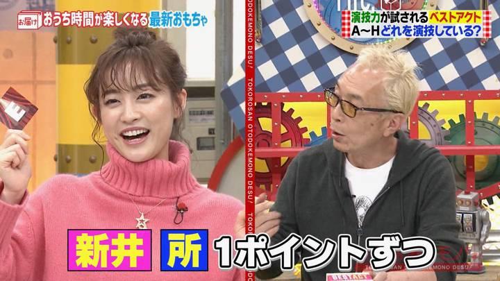 2020年12月20日新井恵理那の画像16枚目