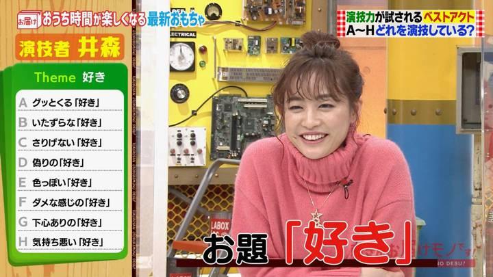 2020年12月20日新井恵理那の画像17枚目