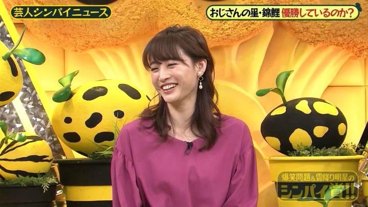 2020年12月20日新井恵理那の画像26枚目