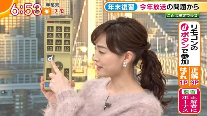 2020年12月21日新井恵理那の画像09枚目