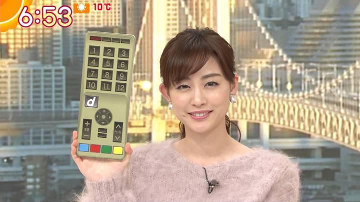 2020年12月21日新井恵理那の画像10枚目
