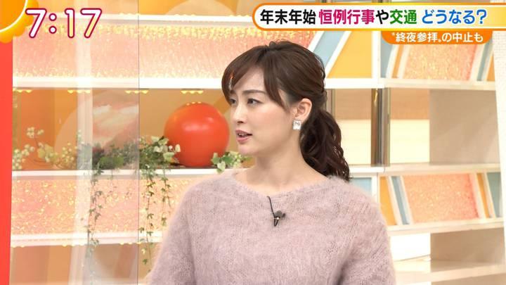 2020年12月21日新井恵理那の画像12枚目