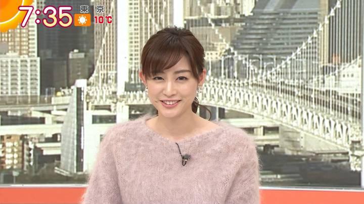 2020年12月21日新井恵理那の画像14枚目