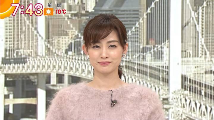 2020年12月21日新井恵理那の画像17枚目