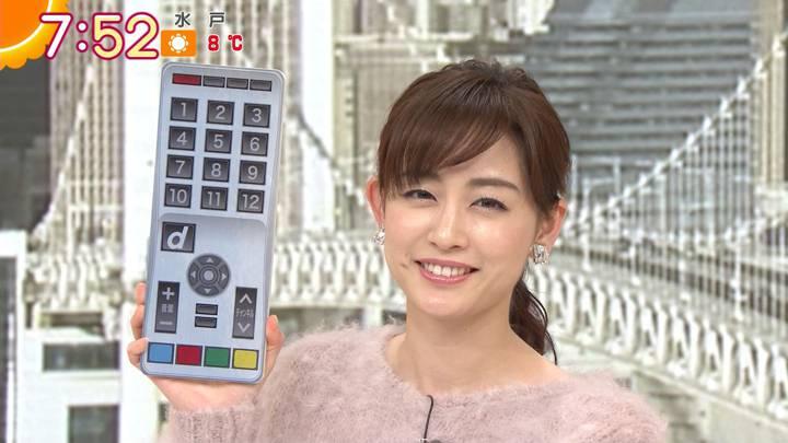 2020年12月21日新井恵理那の画像20枚目